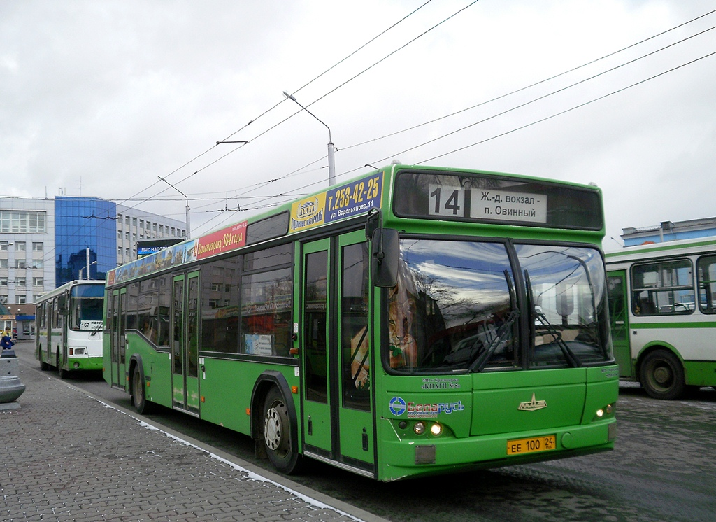 изменения маршрутной схемы
